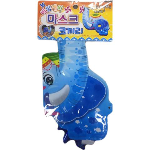 Mặt nạ bong bóng hình voi (kèm chong chóng)-Thế giới đồ gia