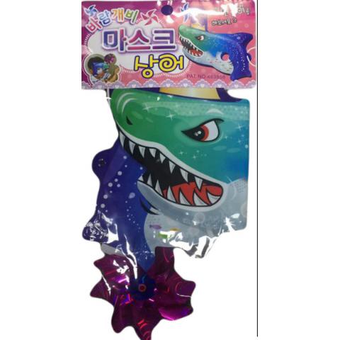 Mặt nạ bong bóng hình cá mập (kèm chong chóng)-Thế giới đồ gia