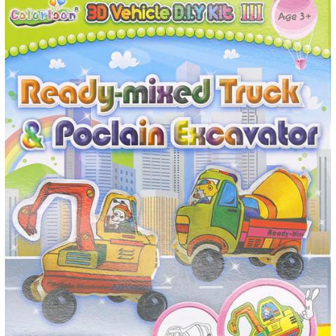 Bong bóng tô màu trang trí hình xe tải + xe cẩu-Thế giới đồ gia