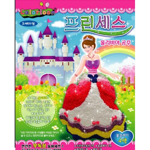 Bong bóng gắn đất sét trang trí hình công chúa - Olivia-Thế