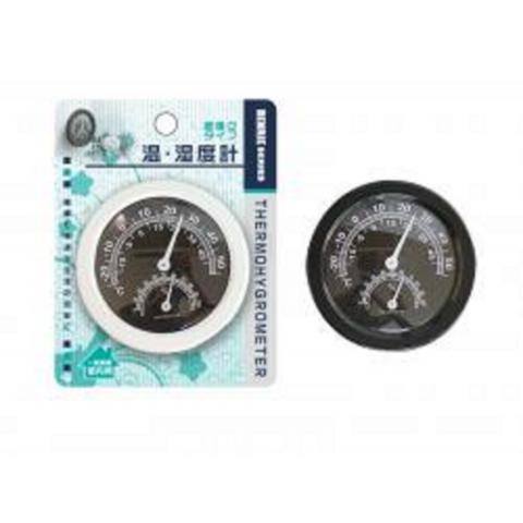 Nhiệt kế đo nhiệt độ, độ ẩm-Thế giới đồ gia dụng HMD