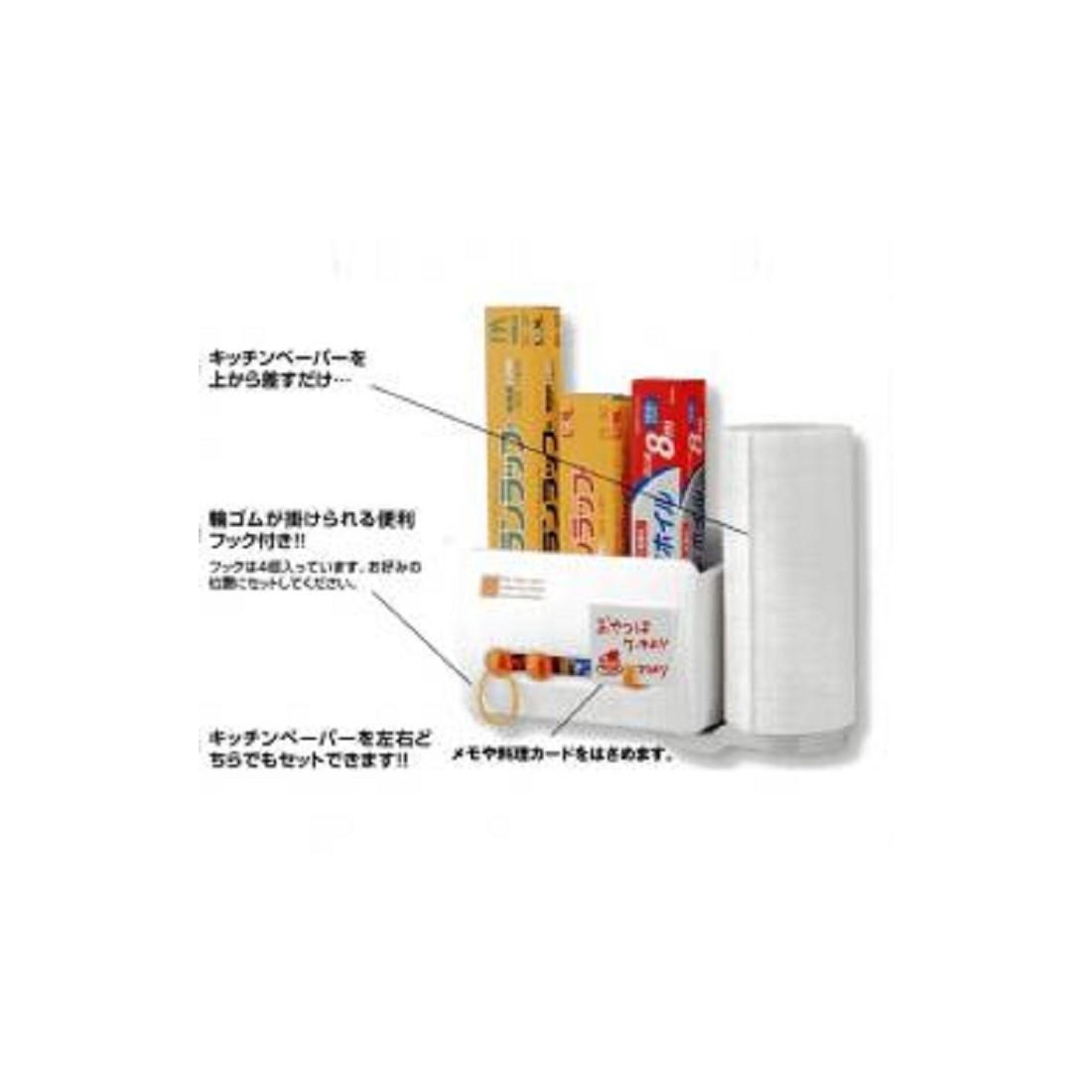 Giá đa năng gắn tường-Thế giới đồ gia dụng HMD