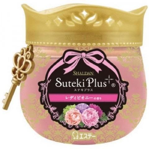 Hộp sáp thơm Suteki Plus 90g - hương ánh trăng-Thế giới đồ gia