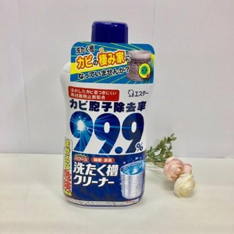 Chai tẩy, rửa lồng máy giặt Ultra Powers 550g-Thế giới đồ gia