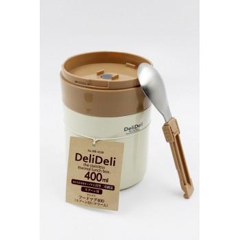Bình ủ cháo kèm thìa Pearl Lilfe (400ml, màu vàng kem)-Thế giới