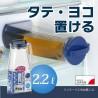 Bình đựng nước cao cấp 2,2 L-Thế giới đồ gia dụng HMD