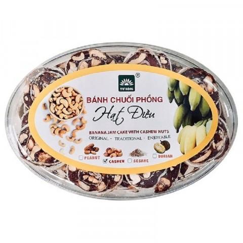 Bánh chuối phồng hạt điều 220g-Thế giới đồ gia dụng HMD