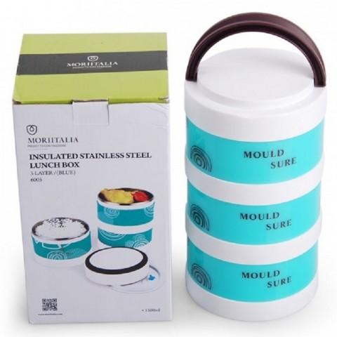 Hộp cơm giữ nhiệt Moriitalia 6005-Thế giới đồ gia dụng HMD