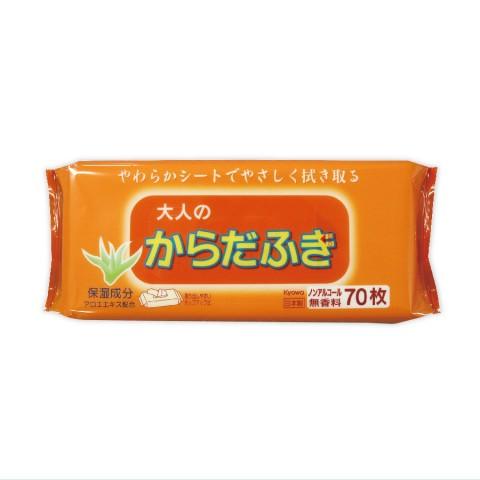 Gói 70 tờ giấy ướt cho người lớn (hương cam)-Thế giới đồ gia