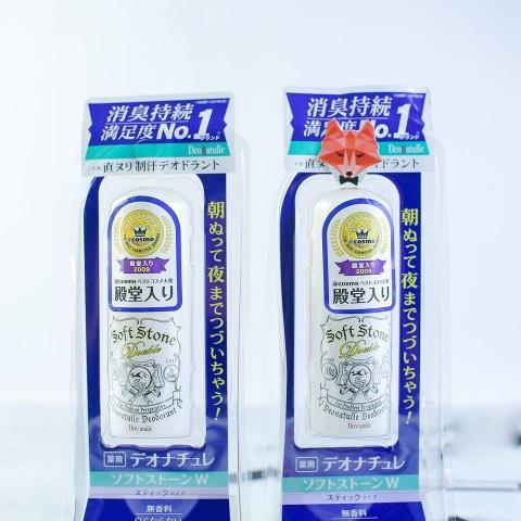 Lăn khử mùi đá khoáng Nhật-Thế giới đồ gia dụng HMD