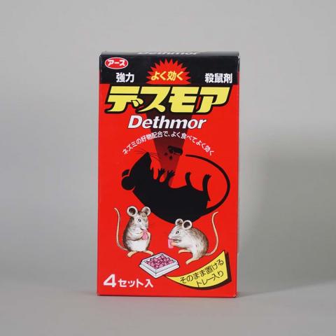 Thuốc viên diệt chuột dethmor-Thế giới đồ gia dụng HMD