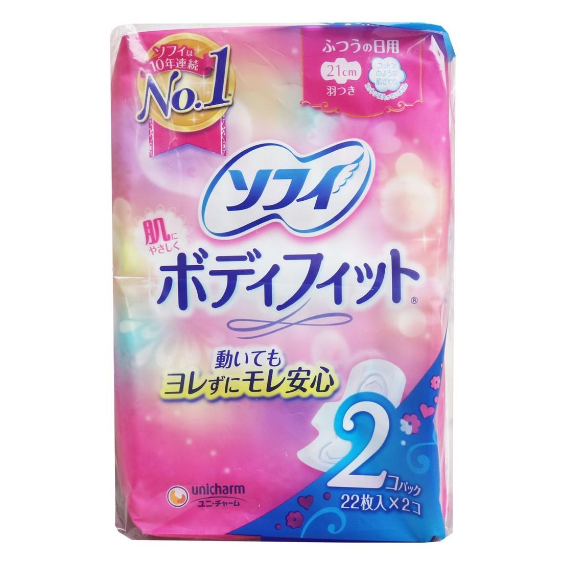 Set 2 gói băng vệ sinh ngày Unicharm có cánh (22 miếng/gói)-Thế