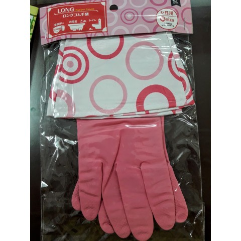 Găng tay rửa bát dáng dài màu hồng size M-Thế giới đồ gia dụng