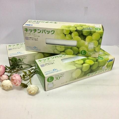Set 30 túi ny lông bảo quản thực phẩm màu xanh-Thế giới đồ gia