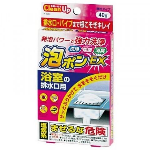 Bột thông tắc đường ống nhà tắm-Thế giới đồ gia dụng HMD