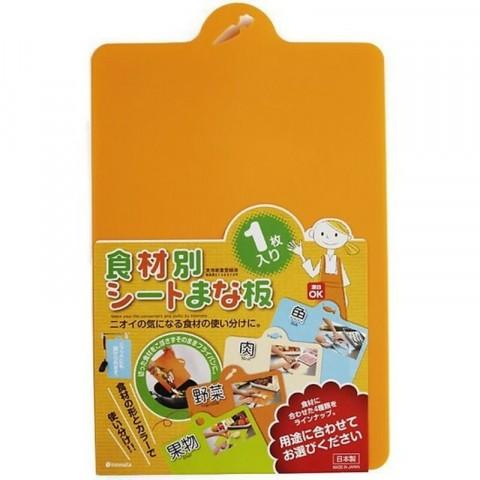 Thớt nhựa dẻo (màu cam)-Thế giới đồ gia dụng HMD