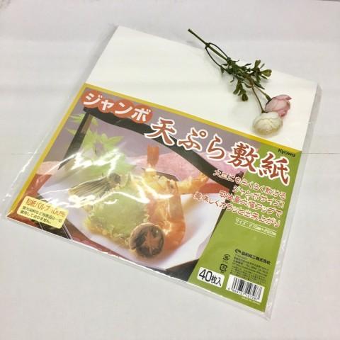 Set 40 giấy thấm dầu mỡ đồ chiên rán-Thế giới đồ gia dụng HMD