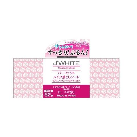 Khăn tẩy trang dưỡng ẩm Cao Cấp J'WHITE Make-Up-Thế giới đồ gia