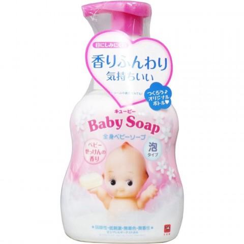 Sữa tắm gội cho bé Baby Soap (màu hồng)-Thế giới đồ gia dụng HMD