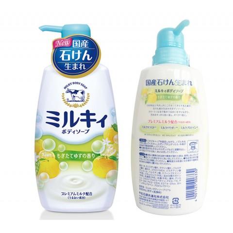 Sữa tắm hương hoa cam chanh milky body soap cow 550ml-Thế giới