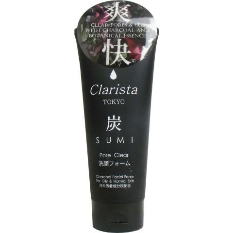 Sữa rửa mặt than hoạt tính Clarista-Thế giới đồ gia dụng HMD