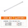 Thanh treo không cần khoan vít Heian (đế tròn, 42cm kéo dài