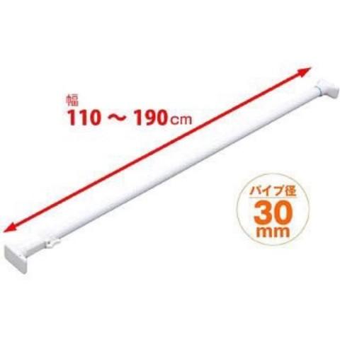 Thanh treo không cần khoan vít Heian (đế tròn, 110cm kéo dài