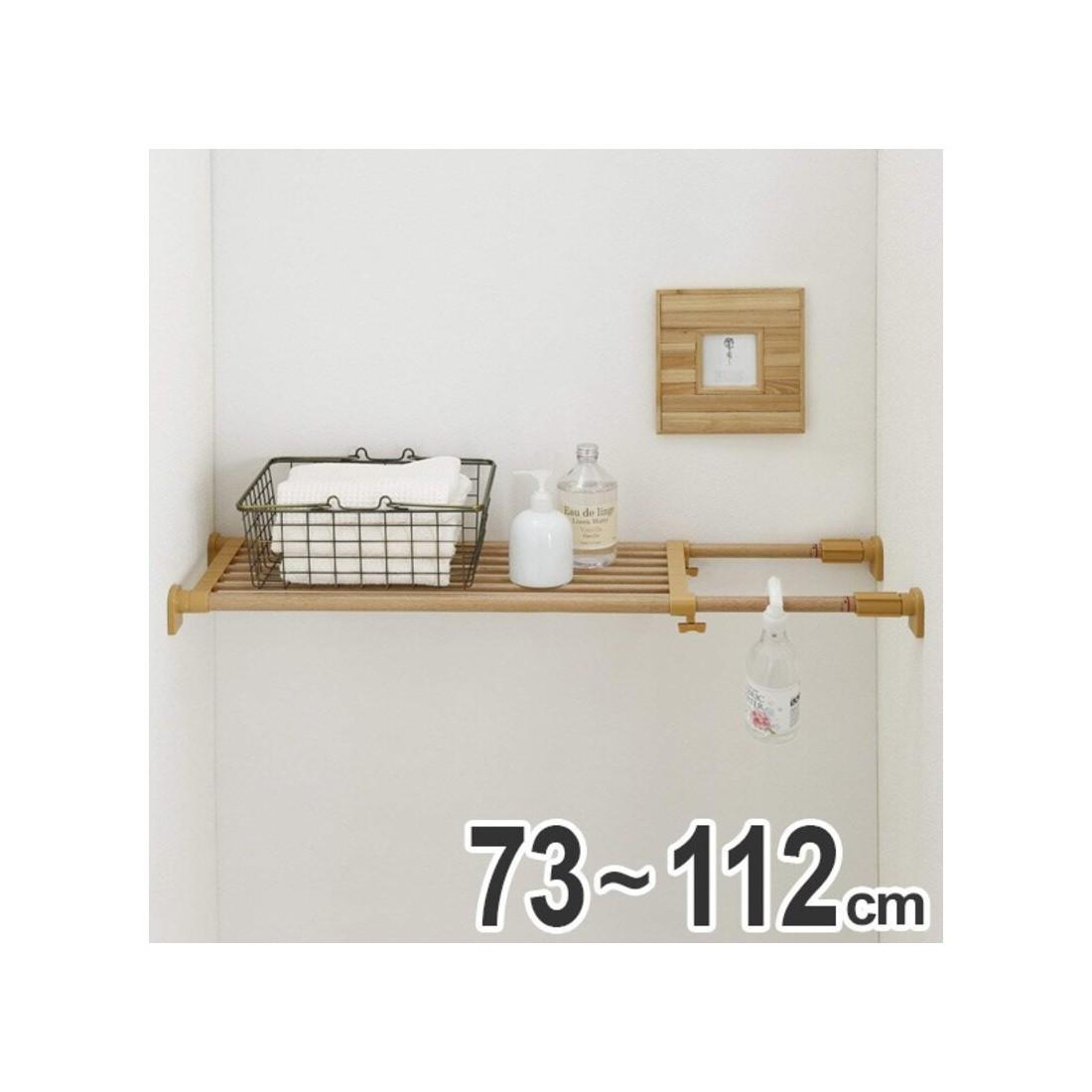 Kệ chia ngăn không cần khoan vít Heian màu nâu, 73cm kéo dài