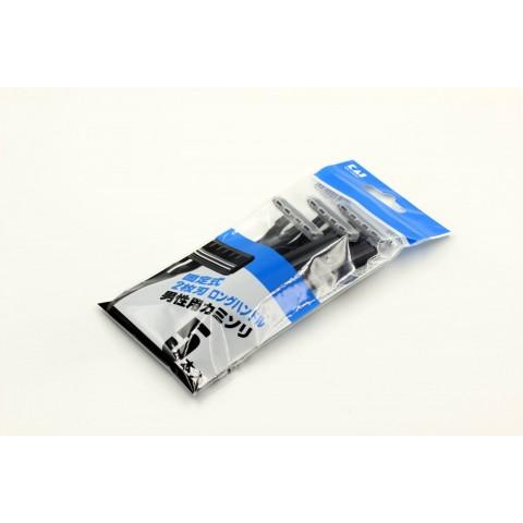 Set 5 dao cạo 2 lưỡi kép KAI (màu xanh)-Thế giới đồ gia dụng HMD