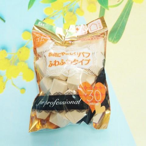 Túi 30 bông phấn trang điểm KAI-Thế giới đồ gia dụng HMD