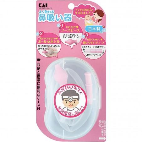 Dụng cụ hút mũi cho bé KAI Nhật Bản