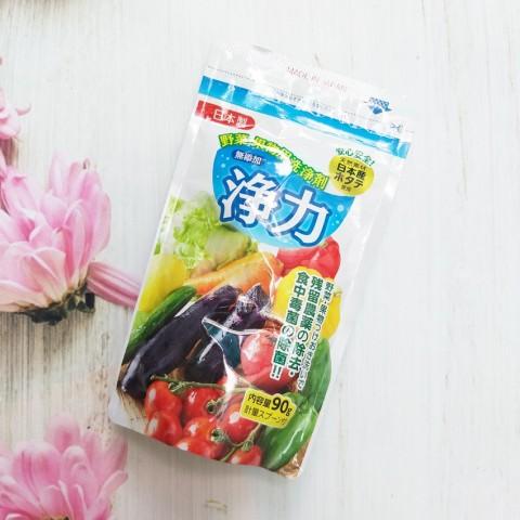Bột rửa rau củ, thịt cá chiết xuất từ vỏ sò Jyoriko (kèm thìa