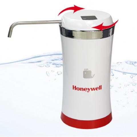 Honeywell HU 30- thegioidogiadung.com.vn