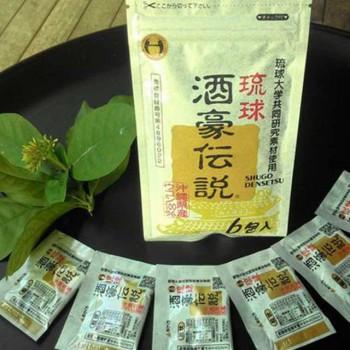 Viên giải rượu Shugo Densetsu (gói lớn)-Thế giới đồ gia dụng HMD