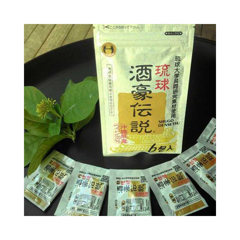 Viên giải rượu Shugo Densetsu (hộp 10 gói)-Thế giới đồ gia dụng