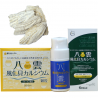 Canxi thiên nhiên phong hóa sò Yakumo (Bột mịn)