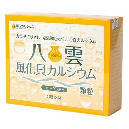 Canxi thiên nhiên phong hóa sò Yakumo (bột nghiền)-Thế giới đồ