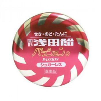 Kẹo ngậm giảm ho và viêm họng ASADA vị quế (50 viên)-Thế giới