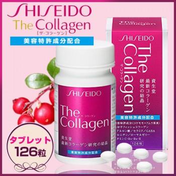 Shiseido The Collagen dạng viên-Thế giới đồ gia dụng HMD