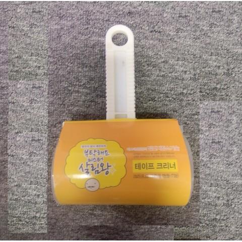 Cây lau bụi Hàn Quốc-Thế giới đồ gia dụng HMD
