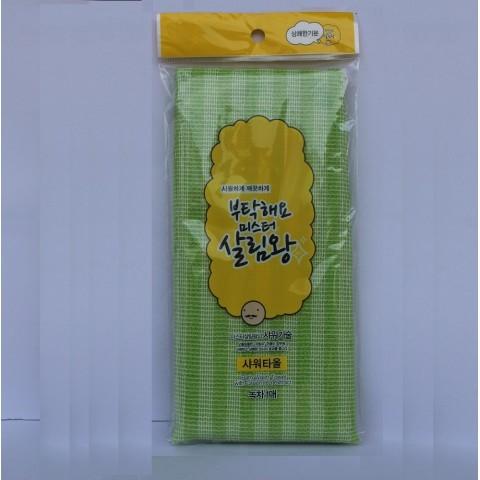Bông tắm trà xanh Hàn Quốc-Thế giới đồ gia dụng HMD