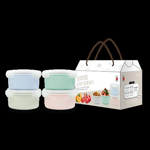 Bộ 4 hộp sứ đựng thực phẩm màu pastel cao cấp Dong Hwa-Thế giới